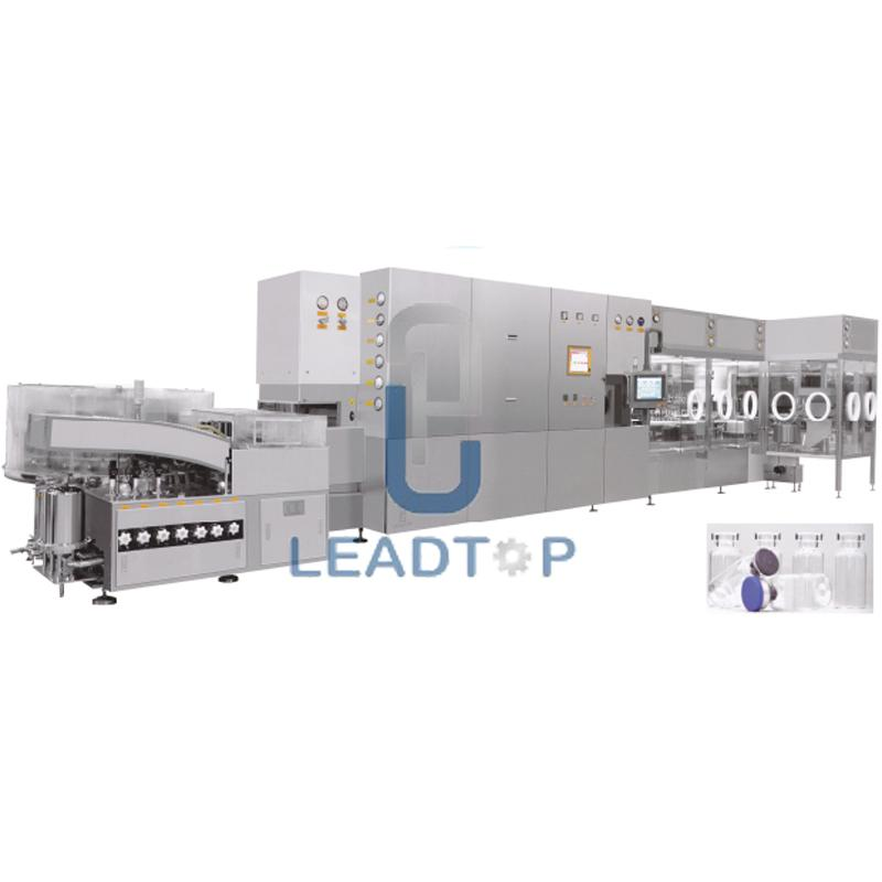 Vial Liquid Production Line