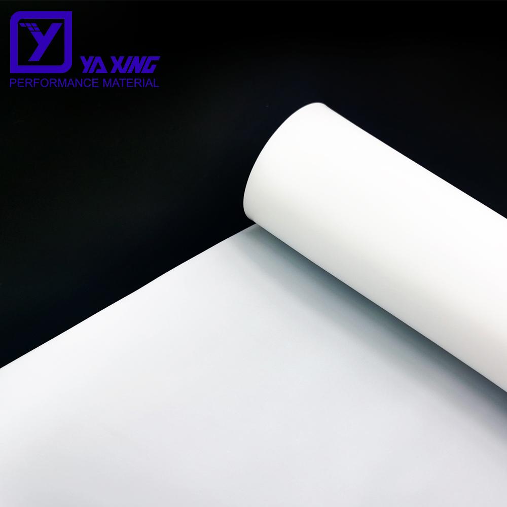 PTFE白膜