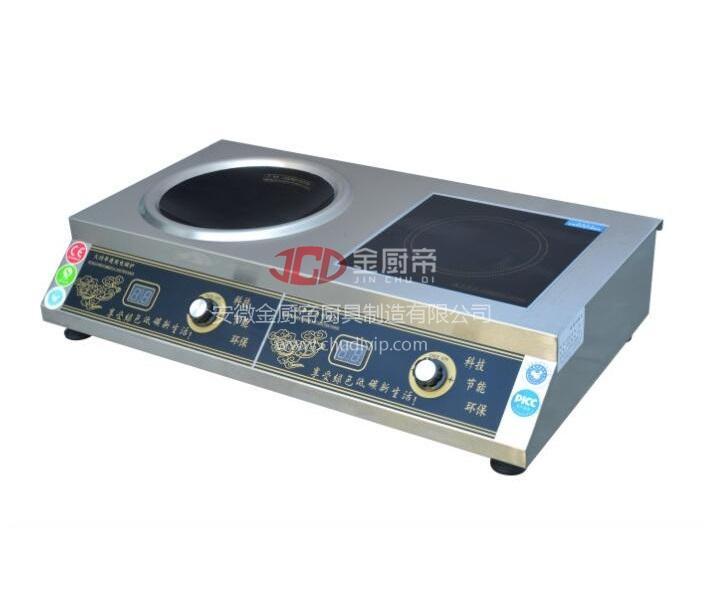 3.5KW/5KW电磁台式凹面炒炉