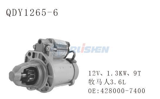 型号:QDY1265-6