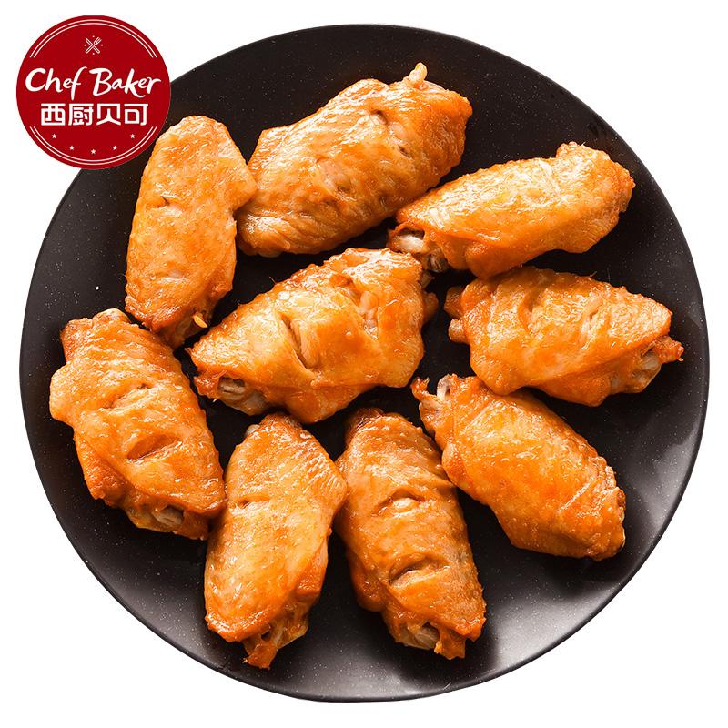 新鲜冰冻奥尔良风味腌制半成品鸡翅