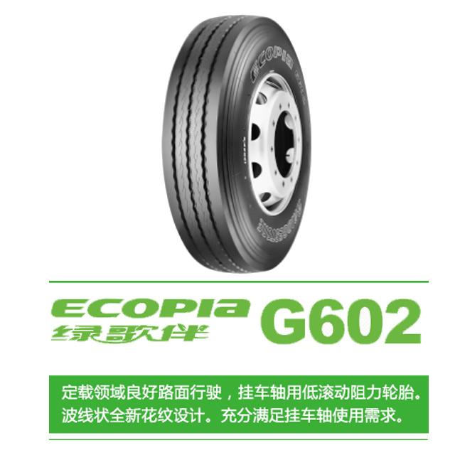 ECOPIA G602
