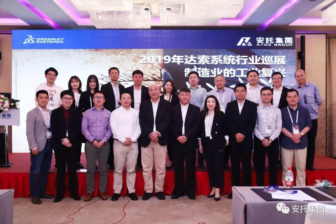 Together in xi 'an, anto group to help China's manufacturing Renaissance!