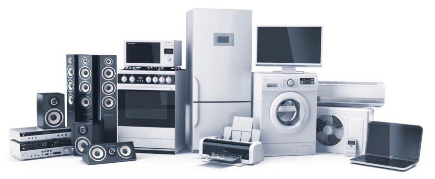 電子產品是什么?