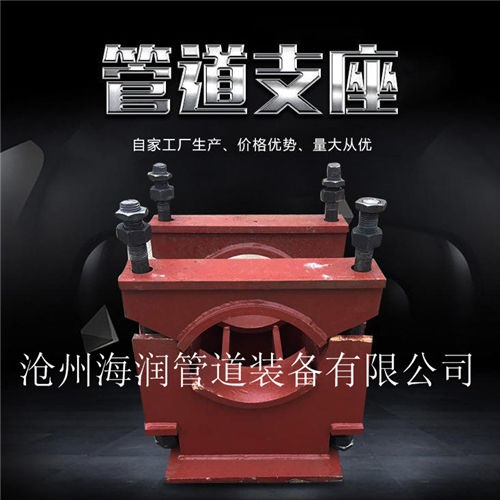 滄州海潤管道裝備有限公司