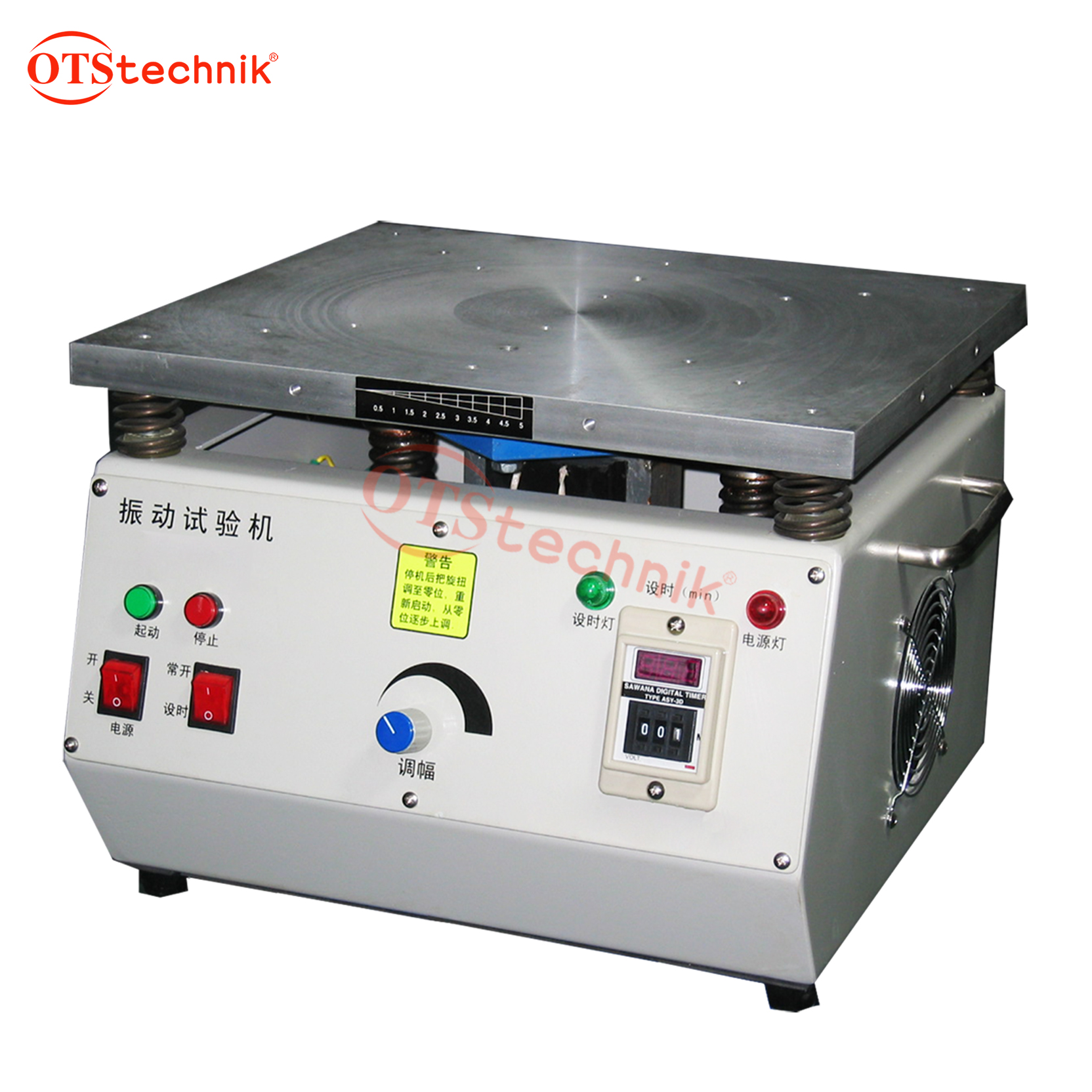 Vibration testing machine