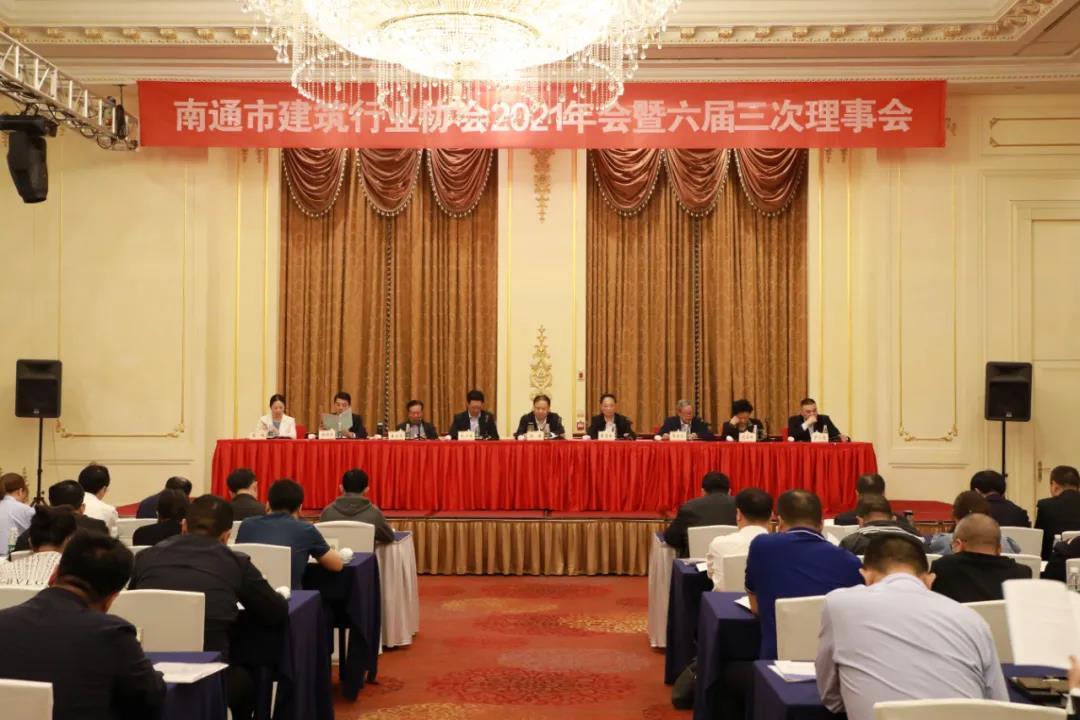 集團榮列南通市建筑業競爭力三十強企業第六位
