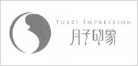 YUEZIIMPRESSION