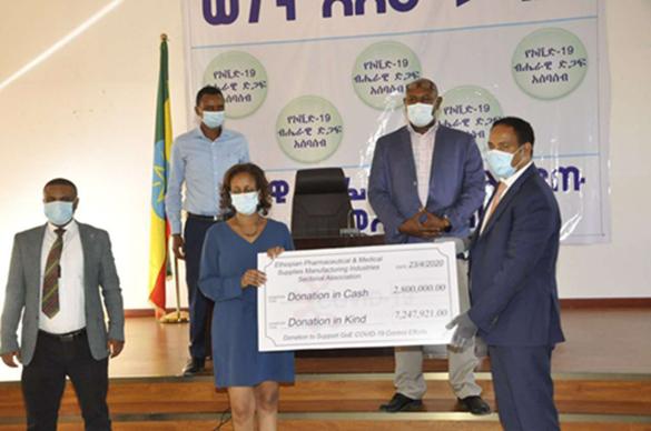 埃塞俄比亚卫生部部长致信感谢三圣股份支援埃塞抗疫