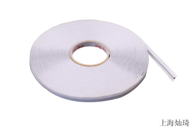 Butyl Strip