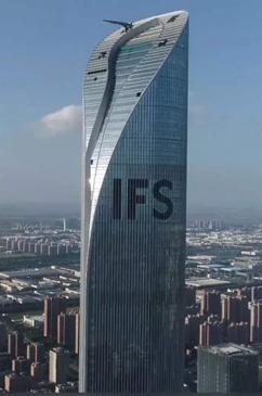 九龙仓苏州国际金融中心