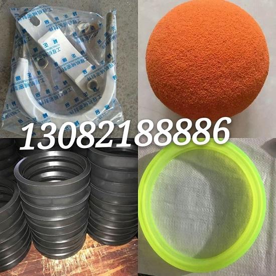 鹽山鑫匯橡膠制品制造有限公司