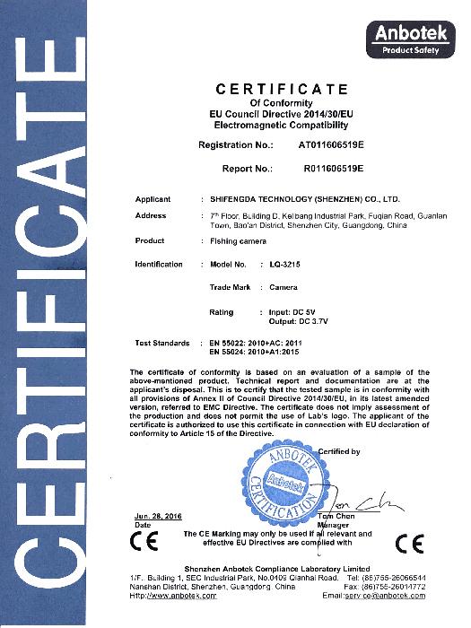 LQ-3215證書