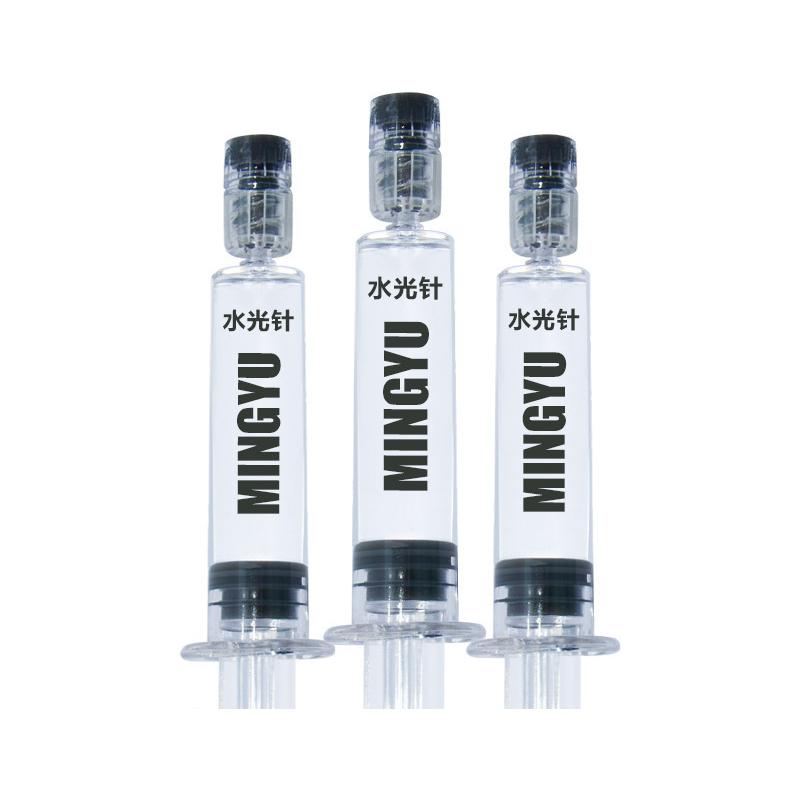 化妝品代批發加工 水光原液OEM 水潤滋養修護原液 水光精華液加工