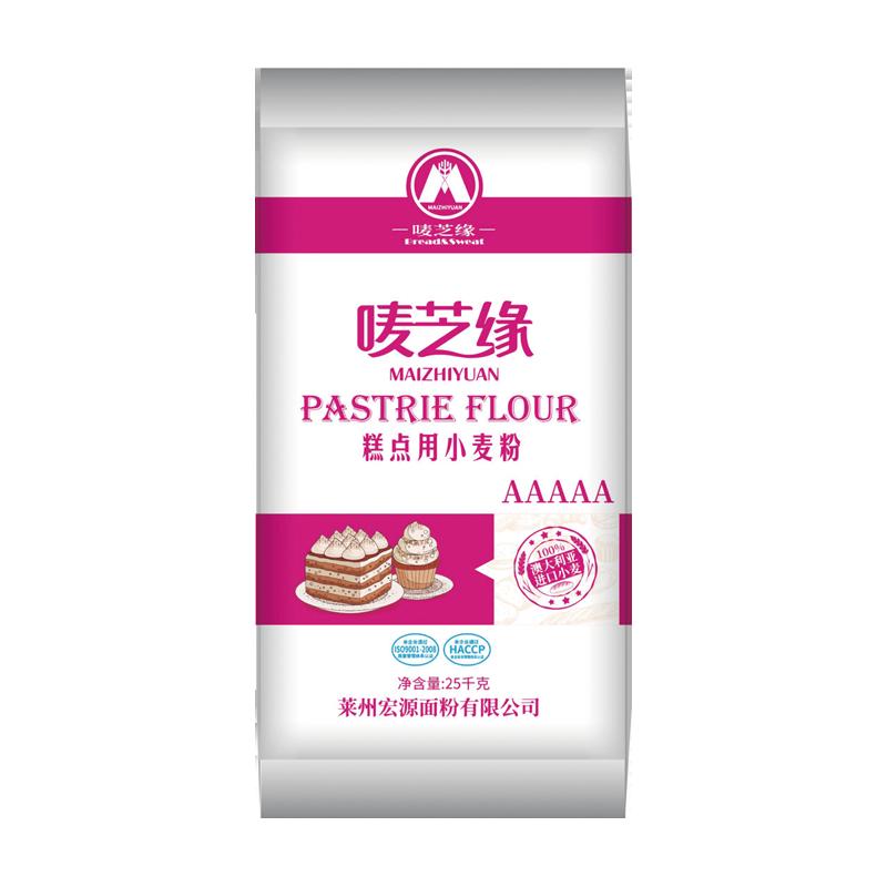 嘜芝緣 糕點用小麥粉(5A)