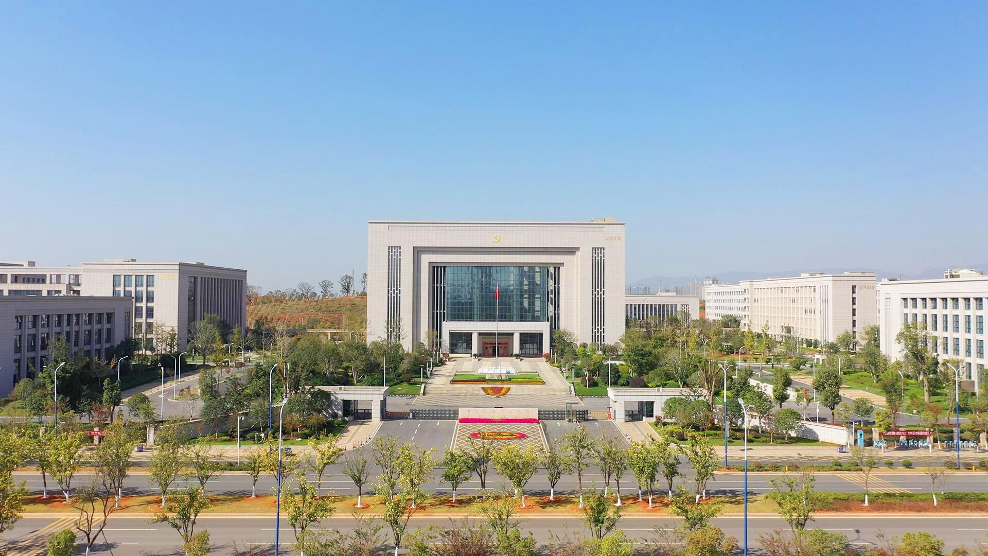 中共江西省委党校整体迁建中新校区2
