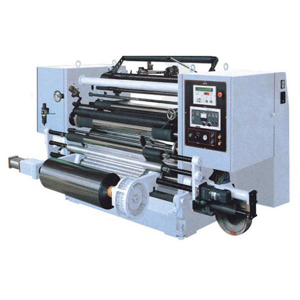 GFQ700-1600mm高速分切机