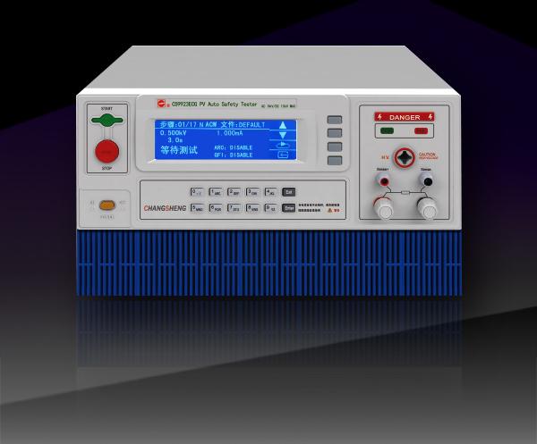 光伏耐壓絕緣測試儀CS9923CG/CS9923DG