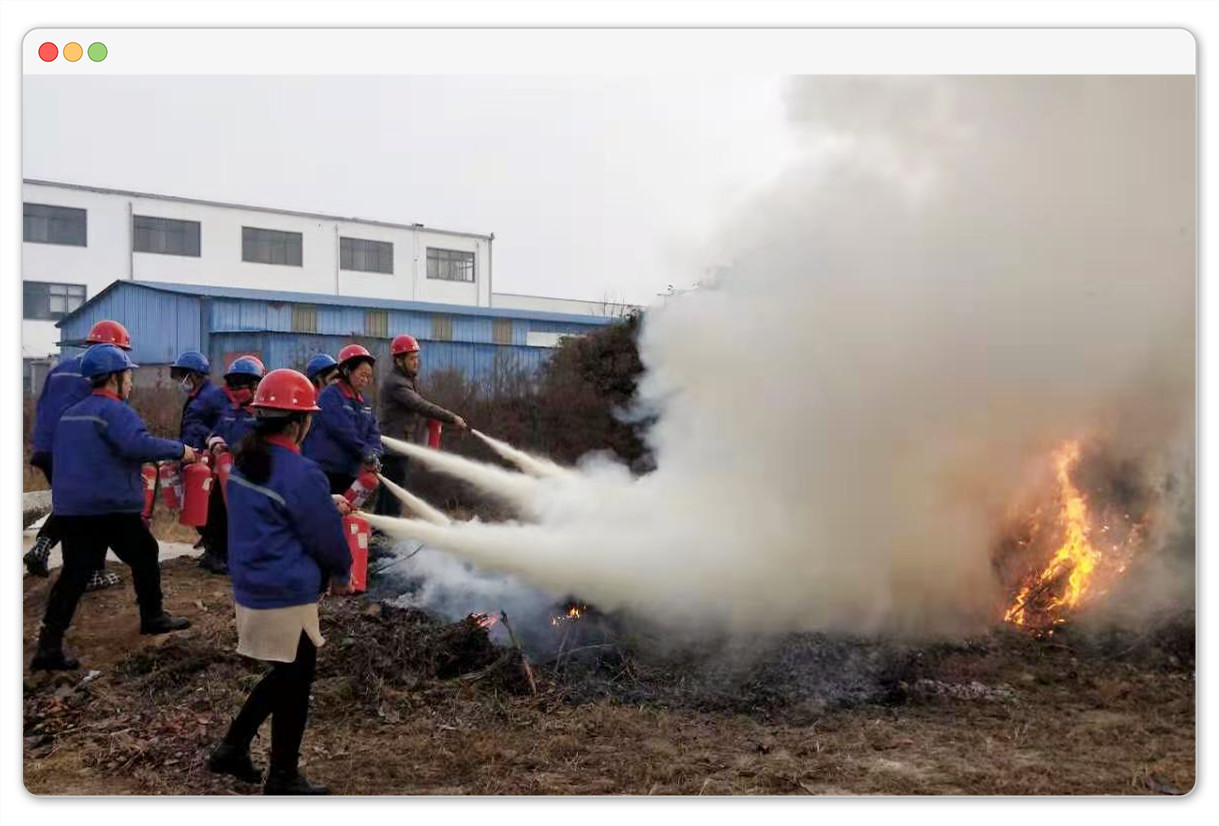 消防演练增技能,安全意识记心中