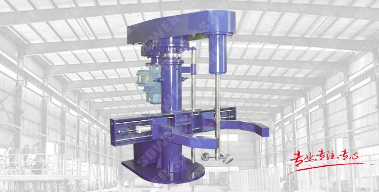 SJB-X Defoaming stirring equipment