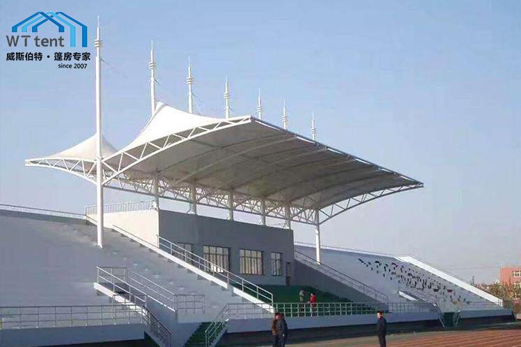 苏州威斯伯特膜结构篷房体育看台遮阳棚帐篷厂家