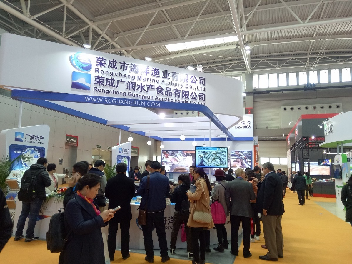 國際漁博會青島開幕 海洋漁業公司產品備受青睞