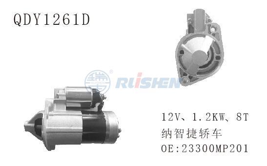型号:QDY1261D