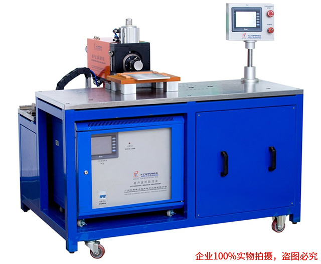 超聲波金屬滾動焊接機(應用極耳極片超80mm以上)