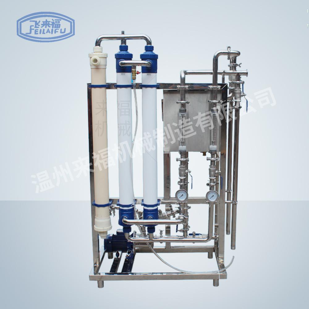 1噸超濾器設備