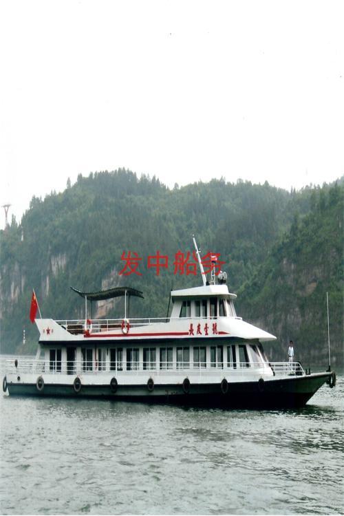 兩壩120客游船
