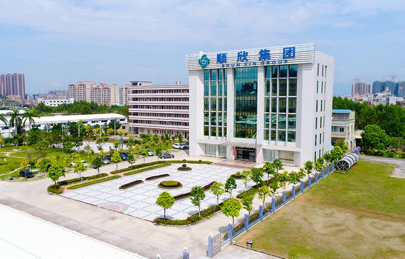 廣東順欣海洋漁業集團有限公司