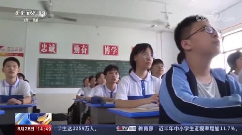 """央視報道,全國關注,三雄極光""""光·愛夢想""""公益再行動!"""
