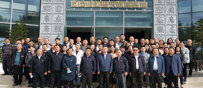 貴鹽集團組織干部職工到省反腐倡廉警示教育基地開展警示教育活動