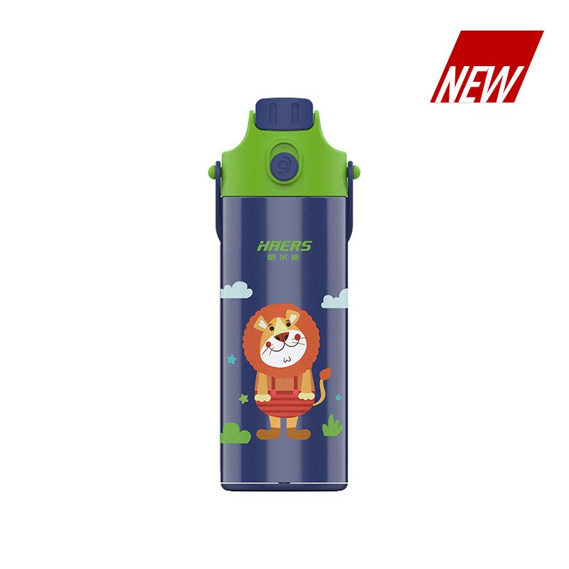 Kids Bottle HX-450-55