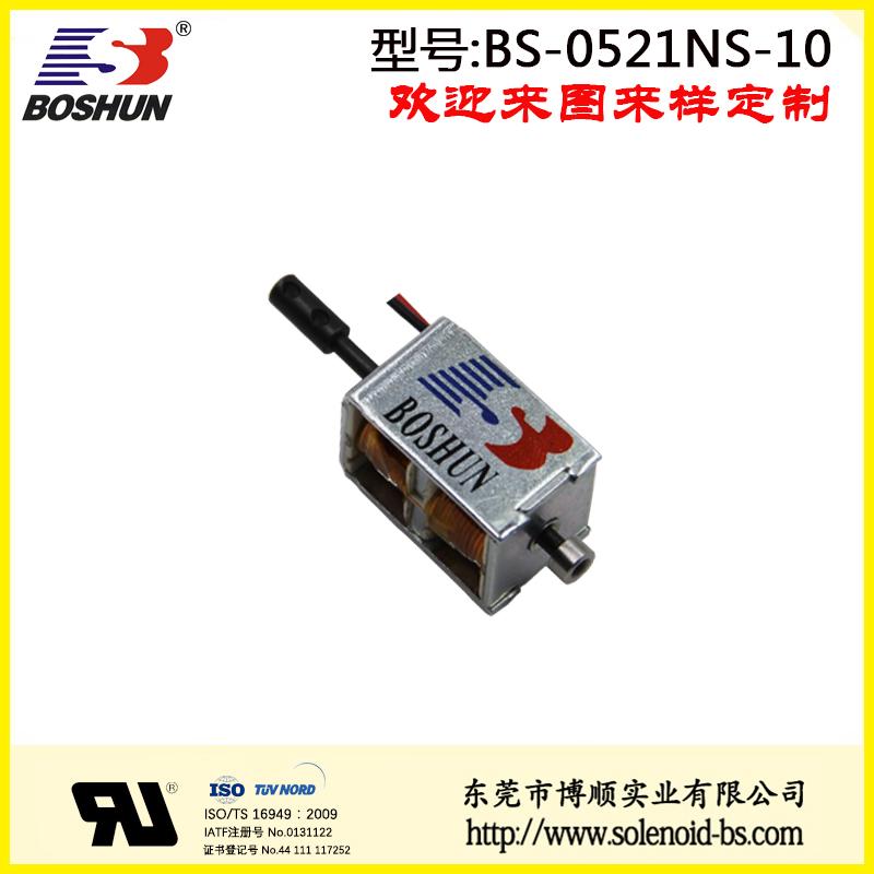 BS-0521NS-10换电柜电磁锁