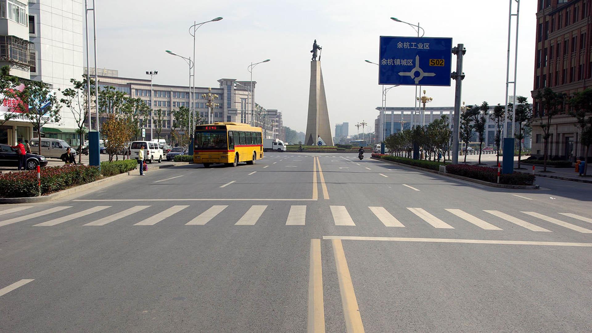 15省道余杭镇过境线