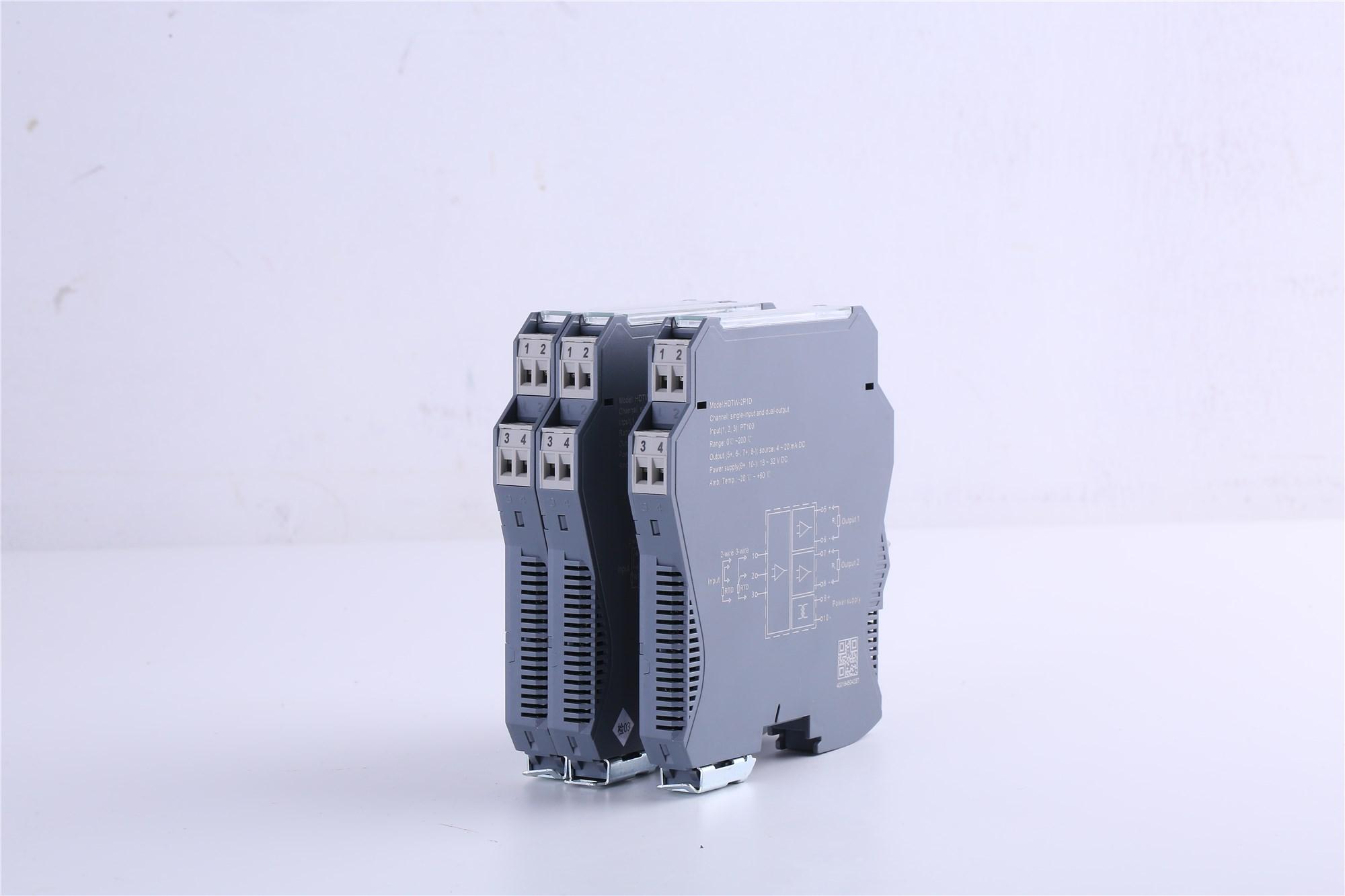 HDTR单通道电位器隔离变送器