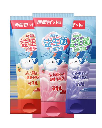 嗨齒樂兒童益生菌牙膏
