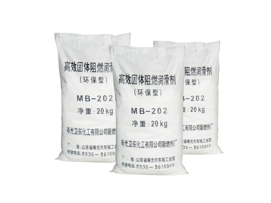 固體阻燃潤滑劑(MB-202)