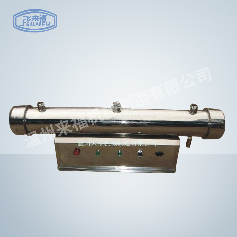 2 tons/hour UV sterilizer