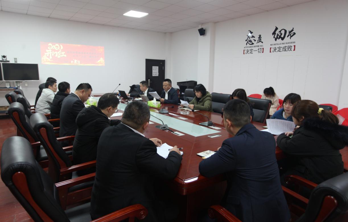 湖南新高農牧有限責任公司舉行成立揭牌儀式及第一屆股東會、董事會和監事會