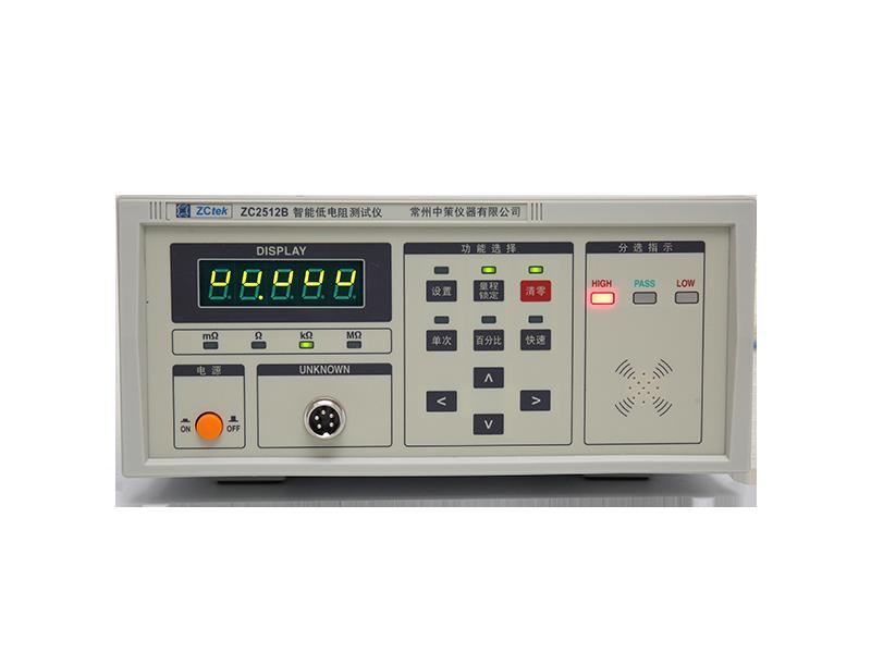 ZC2512/ZC2512A/ZC2512B低电阻测试仪