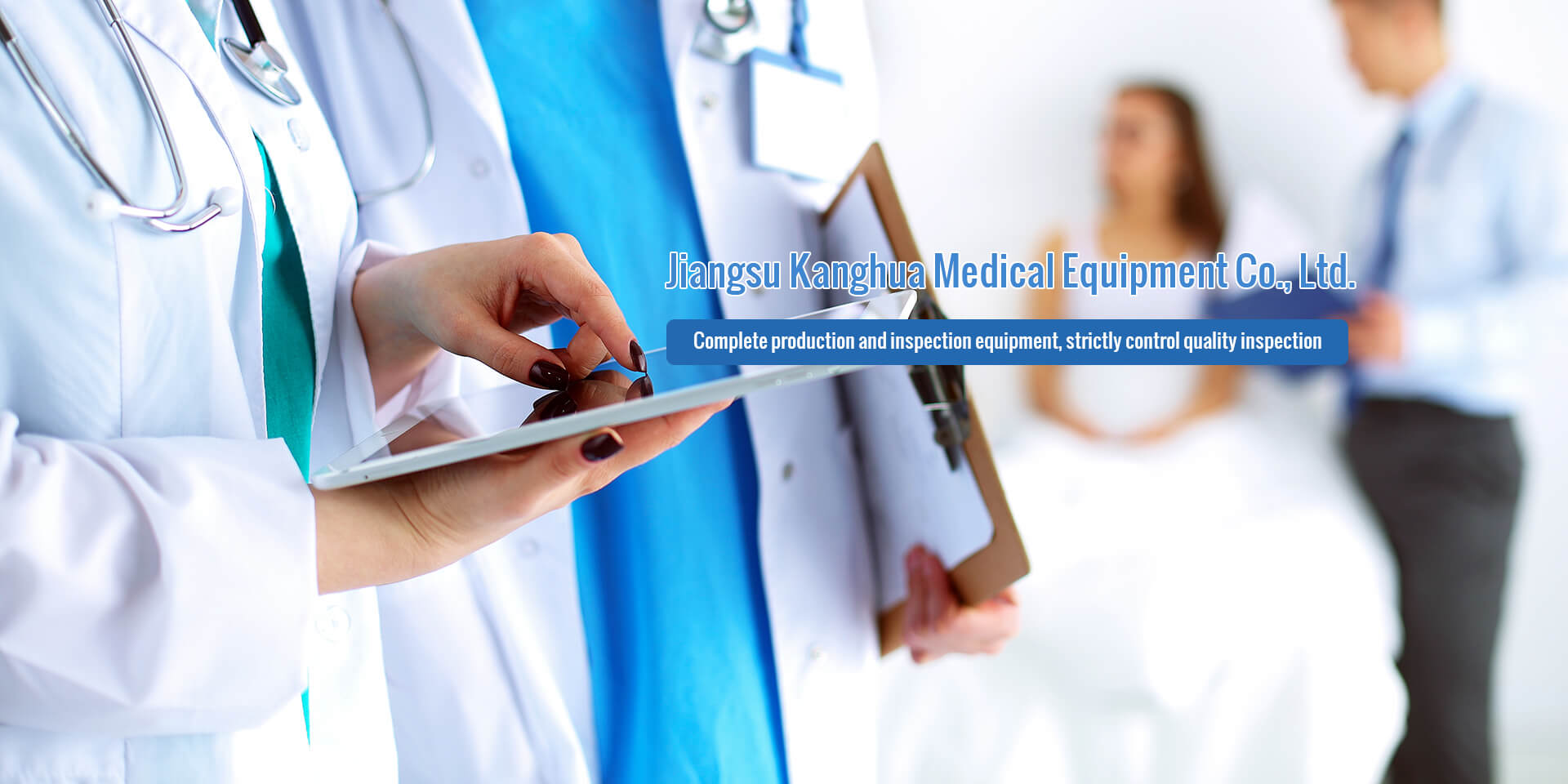 Jiangsu Kanghua Medical Equipment Co., Ltd.