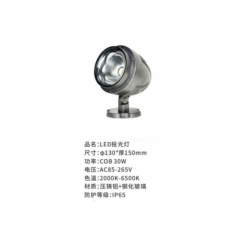 景觀燈廠家:景觀燈分類
