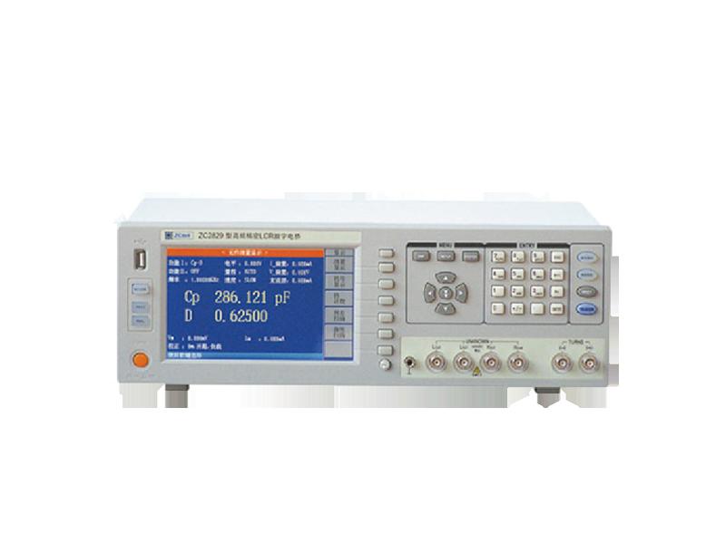 ZC2829A宽频精密LCR数字电桥