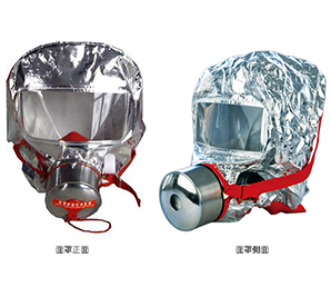 過濾式自救呼吸器