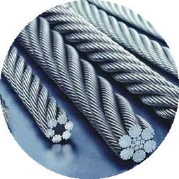 電梯鋼絲繩