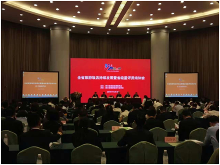 簡陽城市名人酒店榮居大成都地區高端酒店影響力前三甲