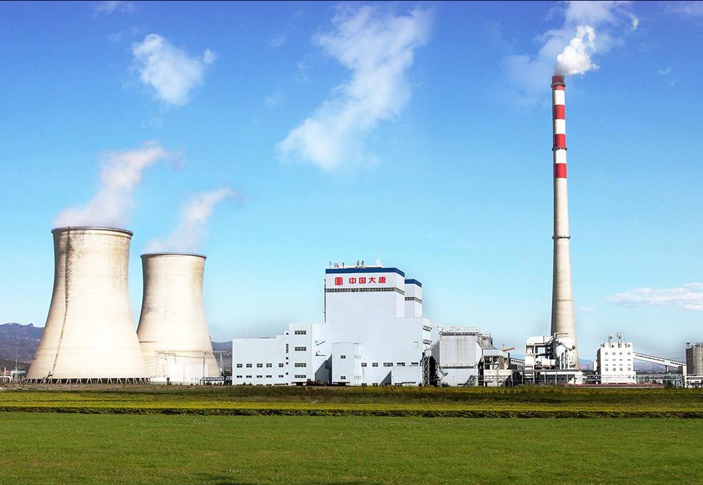 大唐略阳发电有限责任公司1×300MW