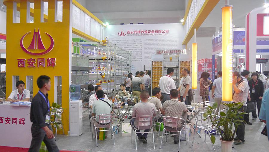 西安同輝參展第十三屆中國畜牧業博覽會圓滿成功